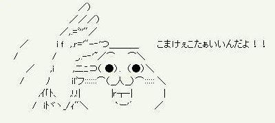 analog_09